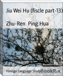 Jiu Wei Hu (fiscle part-13)