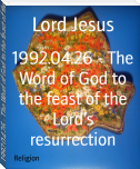 1992.04.26 - The God of God to the feast of the Lord's resurrection