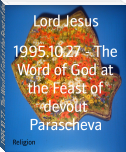 1995.10.27 - The Word of God at the Feast of devout Parascheva