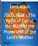 2005.10.14 - The Word of Got at the feast of the Protection of the Lord's Mother