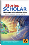 Stories of the Scholar Mohammad Amin Sheikho - Part Six