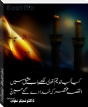 Islamic Poetries