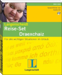 Dreaxchaiz - Deutsch
