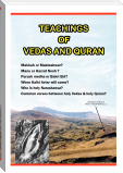 Teaching of Veda and Quran