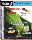 Nervali 10th Issue