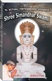The Current Living Tirthankara Shree Simandhar Swami (Spanish)
