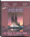Ajanta Spanish in Two Months through the medium of Hindi-English