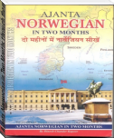 Ajanta Norwegian in Two Months through the medium of Hindi-English