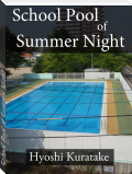 School Pool of Summer Night