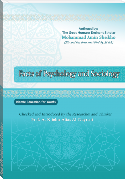 Facts of Psychology ‎and Sociology