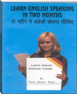 Ajanta English in Two Months through the medium of Hindi-English Volume I