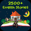 The English Story: Best Short Stories fo